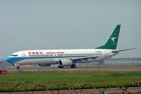 B-5109 @ ZGSZ - Boeing 737-97L [33649] (Shenzhen Airlines) Shenzhen-Baoan~B 23/10/2006 - by Ray Barber