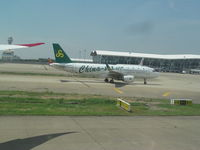 B-1657 @ ZSPD - taxying in past me as we taxy out - by magnaman