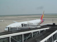 HL7756 @ ZSPD - on stand at PVG - by magnaman