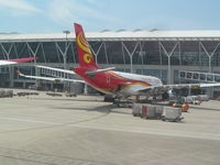 B-LNS - A333 - Hong Kong Airlines