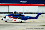G-IACD @ EGPD - Bristow Helicopters - by Chris Hall