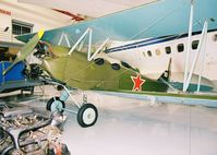 N50074 @ FA08 - At Fantasy of Flight, Polk City, circa 2003. - by kenvidkid