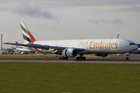A6-EMV @ EGLL - Landing