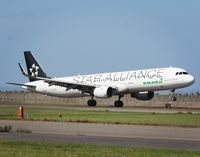 B-16206 @ RJSN - B-16206