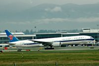 B-2009 @ YVR - On its way to Guangzhou - by metricbolt