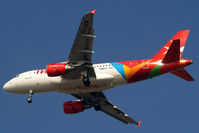 9H-AEM @ EGLL - Airbus A319-111 [2382] (Air Malta) Home~G 14/03/2014. On approach 27R. - by Ray Barber
