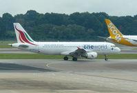 4R-ABO @ WSSS - 4R-ABO  SriLankan AL at Singapore /Changi 5.11.16 - by GTF4J2M