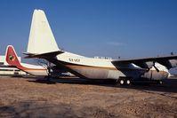 5X-UCF @ LFBD - Uganda Air Cargo - by Jean Goubet-FRENCHSKY