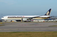 9V-SWG @ EGCC - Take off 23R - by Milan Mikac