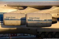 RA-82043 @ EDDK - Antonov An-124-100 - by Ralf Winter