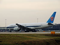 B-2028 @ EHAM - china SOUTHERN cargo - by fink123