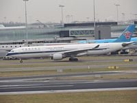B-5965 @ EHAM - china SOUTHERN  a330 taxing - by fink123