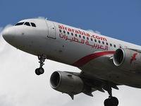 CN-NMH @ LFBD - Air Arabia 3O301 from Fez landing runway 23 - by Jean Goubet-FRENCHSKY