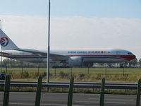 B-2078 @ EHAM - china cargo - by fink123