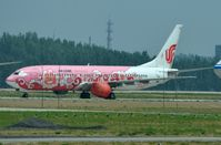 B-2642 @ ZBAA - End of career for Air China. Stored in PEK. - by FerryPNL