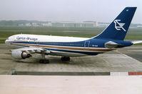 5B-DAR @ LFBD - Cyprus Airways - by Jean Goubet-FRENCHSKY