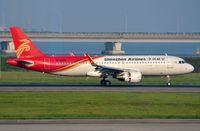 B-8220 @ ZGSZ - Shenzhen A320 landing - by FerryPNL