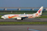 B-1789 @ ZGSZ - China Eastern B738 in Yunnan Peacock (orange) livery - by FerryPNL