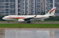 B-8951 @ ZJSY - Arrival of Tibet A332 in SYX - by FerryPNL