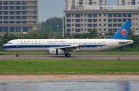 B-1650 @ ZJSY - China Southern A321 arriving - by FerryPNL
