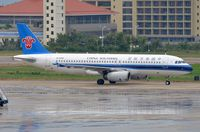 B-6588 @ ZJSY - China Southern A320 taxying in. - by FerryPNL