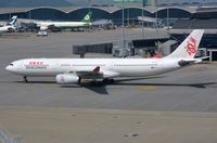 B-HLE @ VHHH - Dragonair A333 taxying to its gate. - by FerryPNL