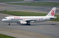 B-HST @ VHHH - Dragonair A320 - by FerryPNL