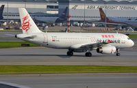 B-HSK @ VHHH - Dragonair A320 - by FerryPNL