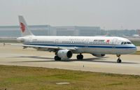B-6383 @ ZBAA - A321 taxying past. - by FerryPNL