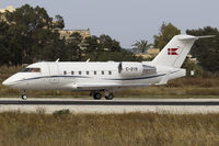 C-215 @ LMML - Runway 13 - by Roberto Cassar