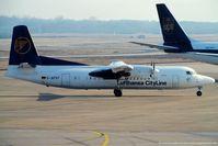 D-AFKF @ EDDK - Fokker 50 F27 Mark 050 - Lufthansa CityLine - 20141 - D-AFKF - 02.2003 - CGN - by Ralf Winter