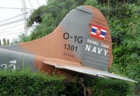 1301 - Tail, Royal Thai Navy Memorial , Sattahip / Thailand - by Gerhard Ruehl