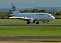 LZ-AOA @ EGCC - just landed - by andysantini