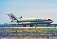 CS-TBX @ FAO - Landing in Faro Portugal 11.9.1986 - by leo larsen