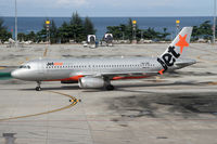 9V-JSE @ VTSP - Taxing to gate after flight from Singapore - by Jens Achauer