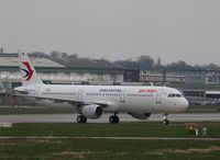 B-8405 @ EDHI - just carried abort take off run - by AirbusA320