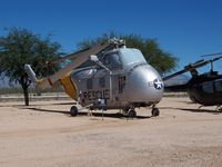 N2256G @ KDMA - Pima Air & Space Museum