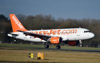 OE-LKH @ EGCC - At Manchester