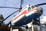 CCCP-06181 - Mil Mi-8T HIP at the Technik-Museum, Speyer - by Ingo Warnecke