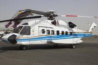 KAF996 @ OKBK - Kuwait Aviation Show 2018 - by Roberto Cassar