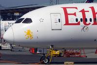 ET-ASI @ ENGM -