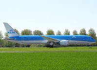 PH-BHO @ EHAM - Taxi to runway 36L of Schiphol Airport - by Willem Göebel