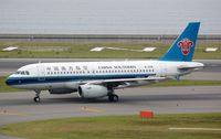 B-2296 @ RJGG - China Southern A319 in NGO - by FerryPNL
