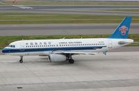 B-2367 @ RJGG - China Southern A320 in NGO - by FerryPNL