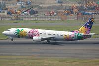 JA737F @ RJTT - Skynet Asia Airways B734 taking off - by FerryPNL