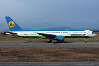 UK-75701 @ LIMC - Taxiing