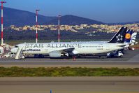 D-AIRW @ LGAV - Lufthansa Airbus 321-131 reg. D-AIRW and another Lufthansa with the Star-Alliance livery,  and Agean planes on tarmac at Athens airport.