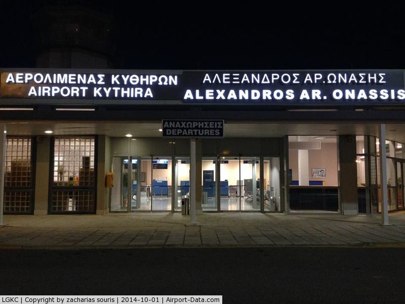 Kithira Island National Airport, Kythira (Kithira) Greece (LGKC) - main  terminal 1