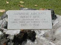 Kaneohe Bay Mcas (marion E. Carl Field) Airport (NGF) - Crash Site of Japanese Bomber - Pearl Harbor - by Shane Watts