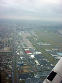 Paris Airport,  France (LFPB) - Paris Le Bourget Airport with Air Museum - by Guy DIDIER